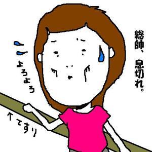 034_ikigire