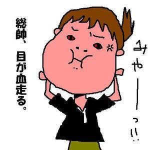 041_chibashiri
