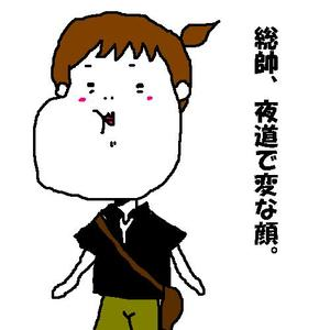 042_henkao_1