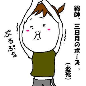 047_mikazuki