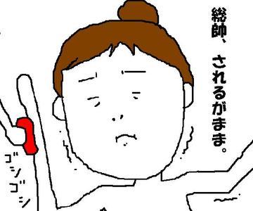 048_akasuri