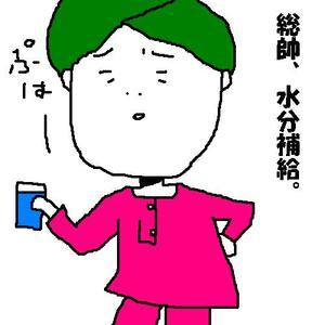 049_suibunhokyuu
