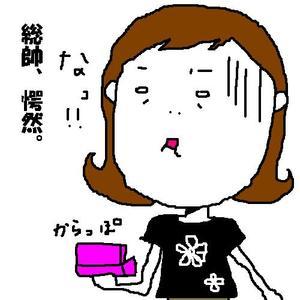 051_gakuzen