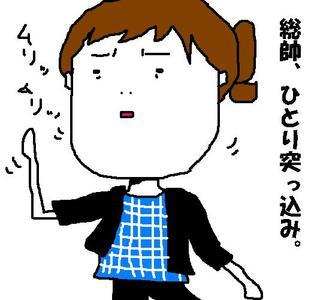 052_murimuri