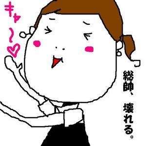 055_kowareru
