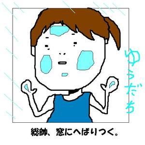 060_yuudati