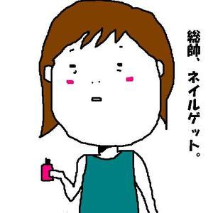 068_neiru