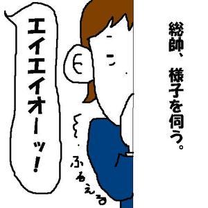 070_miburui