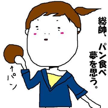 071_yume