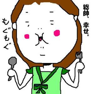 080_tabesugi