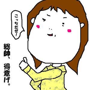 088_tokuige