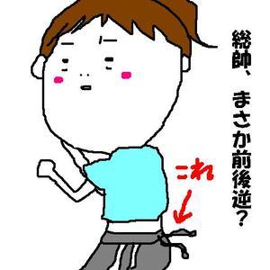 095_hottoyoga