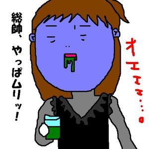 096_aojiru