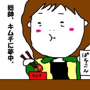 098_kimuti