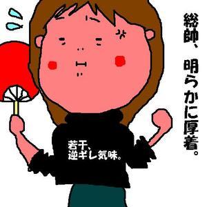 099_gyakugire