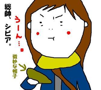 107_senkinwarudo