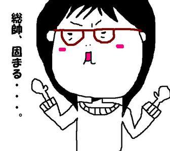 112_kurokami