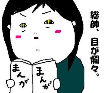 117_mangakissa