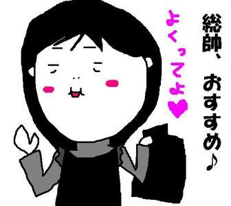 120_yunikuro