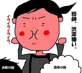 123_jyuutaikirai