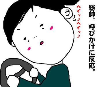 124_yobikake