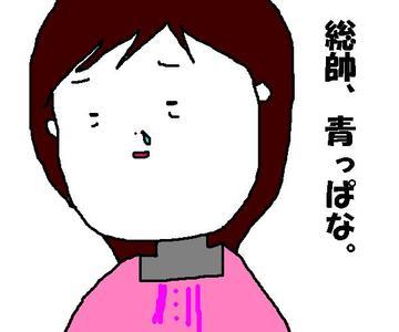 126_kazehiki