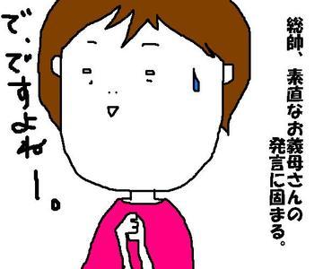129_hikuikoe