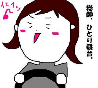 136_utausousui