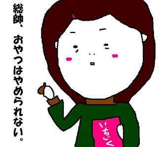 149_itijiku
