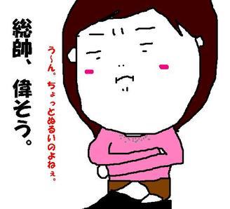 152_hokusai_1