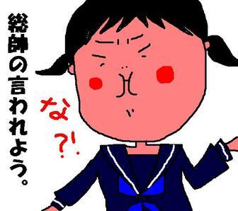 163_uwasabanasi_1