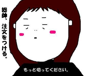 167_kurimubasu