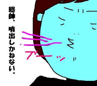 168_hukidasu