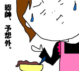 170_yosougai_1