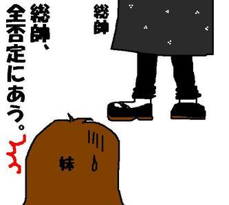 173_zenhitei