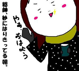 175_hayaoki_1