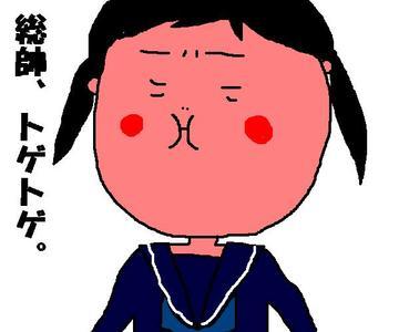 187_hankouki