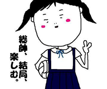 189_iwaki