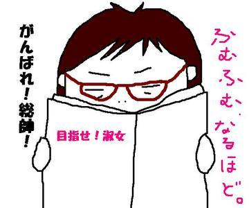 190_doryoku