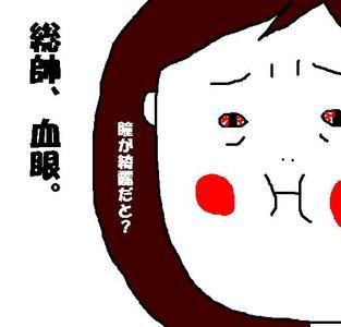 197_timanako
