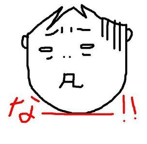 247_sakebi