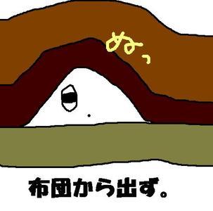 252_suimin