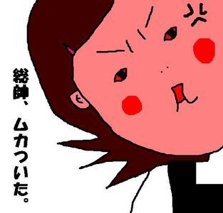 204_kirai