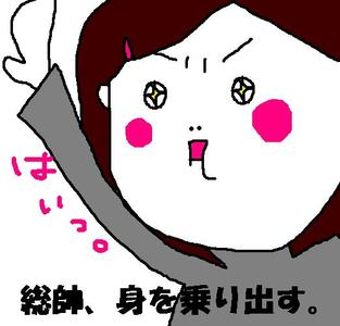 211_susiya