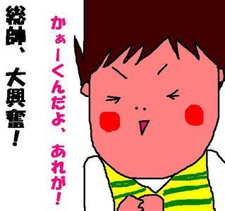 224_hikarugenji