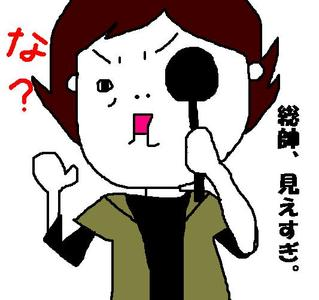 225_miesugi