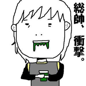 Aojiru_1