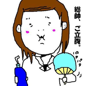 Atsugari_2