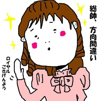 Gokigennyou