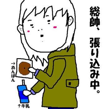 Harikomi_1